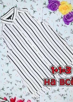 🎁1+1=3 стильная белая блуза блузка в полоску new look, размер 48 - 50