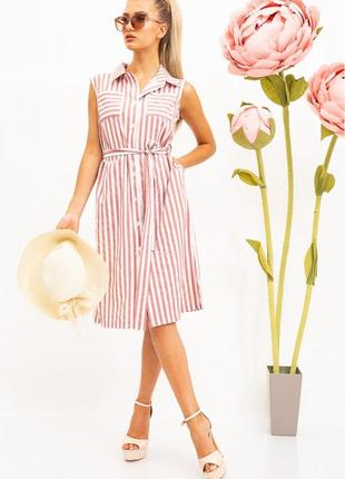Платье-рубашка цвет пудрово-белый,батал