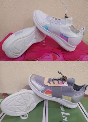 Стильні жіночі кроссовки