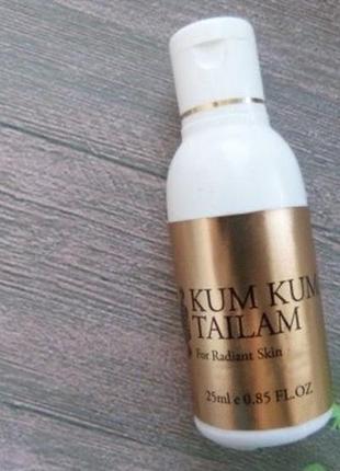 Шикарное масло для лица индийское kumkumadi