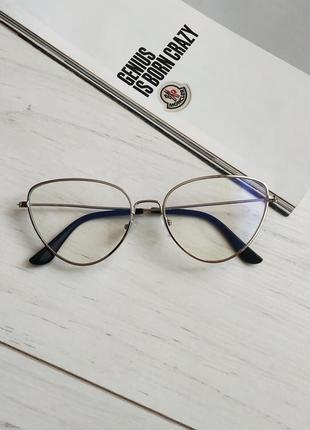 Очки компьютерные, очки лисички с антибликом
