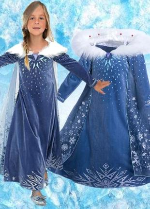Платья эльзы