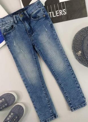 💙акция.джинси. к любой покупке подарок