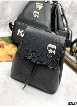 Новый классный качественный рюкзак карл
