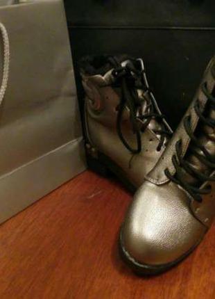 Сапоги ботинки утепленные( холодная осень/зима)