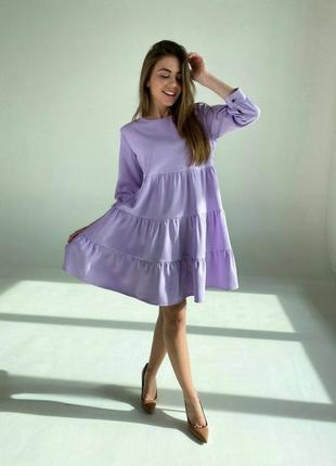 Платье розовое и фиалка