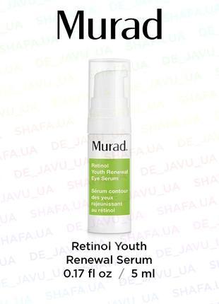Сыворотка murad retinol youth renewal serum для омоложения и восстановления кожи