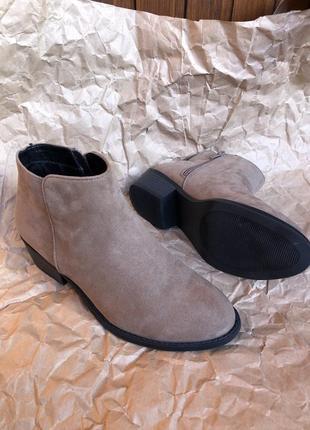 Нюдовые светлые челси  ботинки h&m