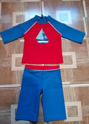 Купальный костюм пляжный солнцезащитный