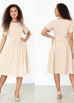 Хит! женское лёгкое платье миди с отрезной талией и свободной юбкой.