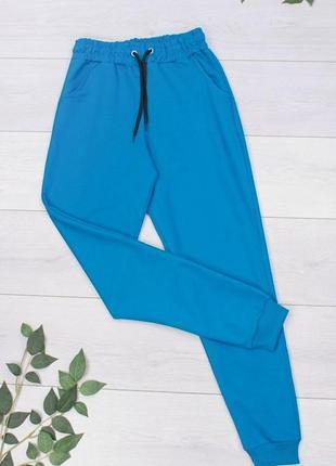 Женские спортивные брюки голубого цвета штаны голубые на высокой посадке резинках модные