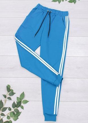Женские голубые спортивные брюки штаны на высокой посадке резинках с карманами лампасами
