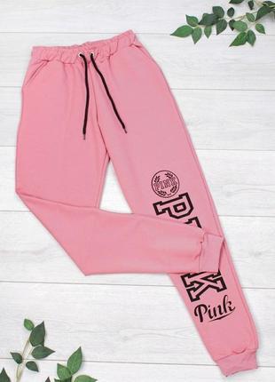 Женские розовые спортивные брюки с надписью на высокой посадке с карманами лампасами