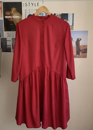 Красное платье reserved