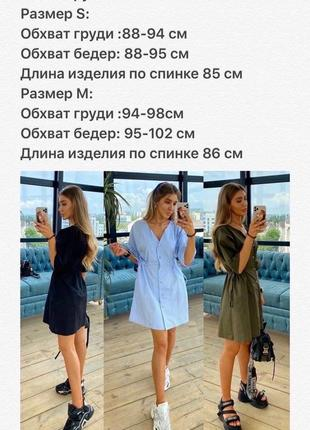 Платье на пуговицах (все расцветки)6 фото