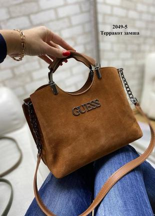 Терракотовая сумочка, натуральна замша