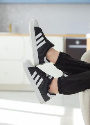 Adidas superstar кожаные кроссовки унисекс черные с белым носком кеды