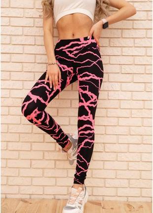 Лосины 172r3110-2 цвет черно-розовый