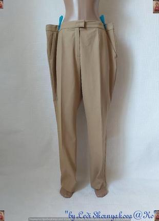 Новые просторные базовые штаны/классические брюки на 33 %вискоза, размер 6 хл