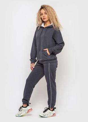 Спортивный женский серый костюм