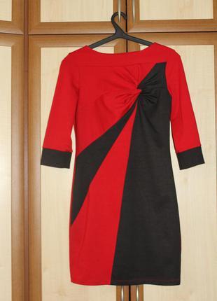Нарядное осеннее платье