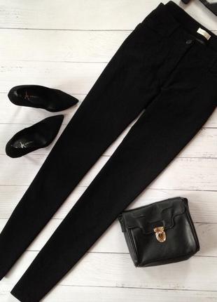 Стильные стрейчевые брюки bonita