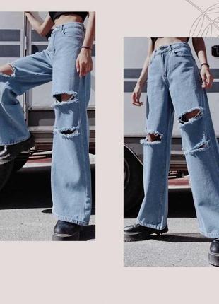 Трендоваые рваные джинсы клеш