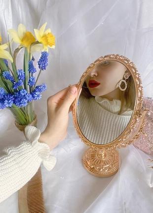 Зеркало для макияжа под винтаж золотое люстерко