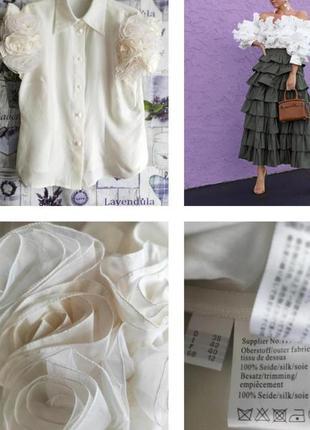 Шикарная блуза от французского люкс бренда из 💯 шелка!