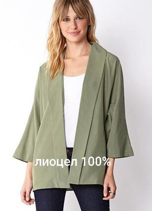Жакет кимоно без пуговиц лиоцел 100% h&m пиджак накидка