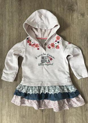 Платье next на девочку 2-3года