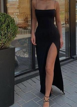 Платье с разрезом в пол на бретелях