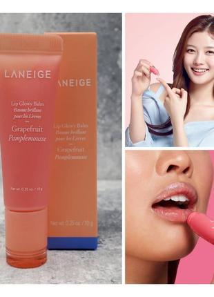 Оттеночный блеск-бальзам для губ laneige lip glowy balm grapefruit