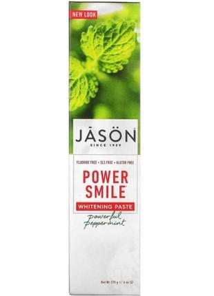 Зубная паста jason natural, powersmile, перечная мята