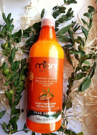 ❣шампунь для волосся марокканська арганова олія від more beauty