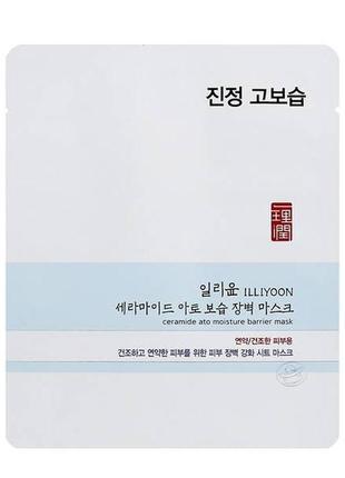 Маска тканевая с керамидами illiyoon intensive moisture mask