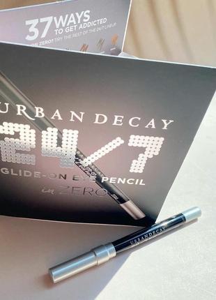 Карандаш для глаз urban decay 24/7 waterproof eyeliner pencil
