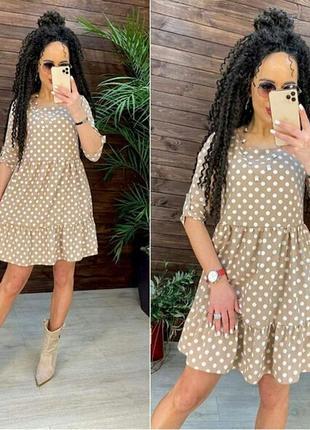 Платье в горошек свободное