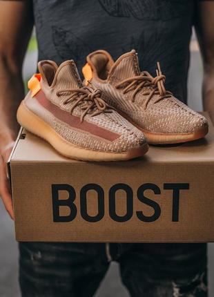 Женские кроссовки adidas yeezy boost 350 v2 clay#адидас изи