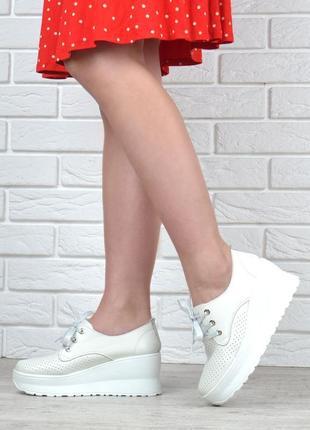 Туфли женские кожаные на танкетке турция белые с перфорацией