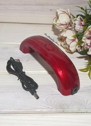 №2 лампа для маникюра ногтей сушилка гель лака led лампа red probeauty