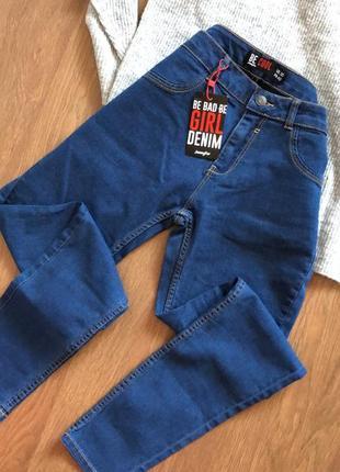 Шикарні джинси джегенси від jennyfer