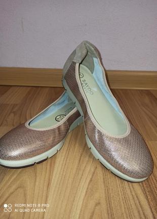 Туфлі, балетки