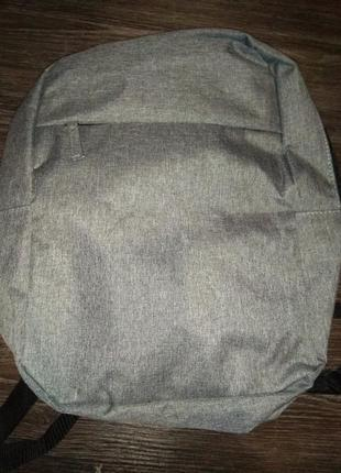 Рюкзак серый nivea