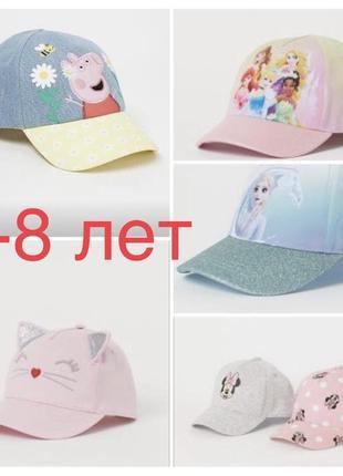 Н&м кепки, панамки, реперки на 1,5-4; 4-8; 8-12; 12-14+