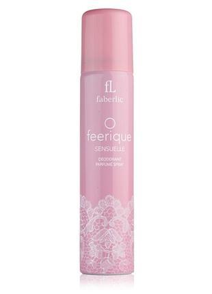 🎈🎈самая низкая цена🎈🎈 парфюмированный дезодорант-спрей для женщин o'feerique sensuelle