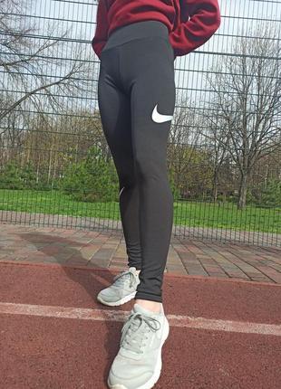 Женские спортивные лосины черные nike