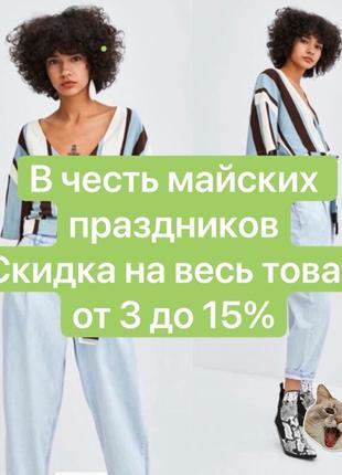 Офигеная блуза новая