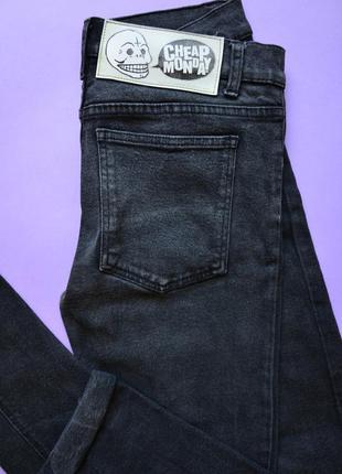 Темно-серые скинни из плотного джинса