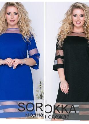 Распродажа. 🔥нарядное платье. 46-60 р